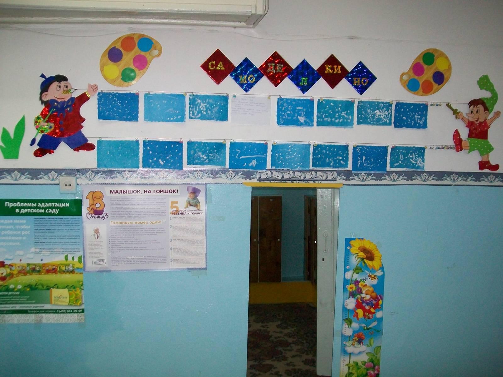 Уголок безопасности в ясельной группе детского сада фото
