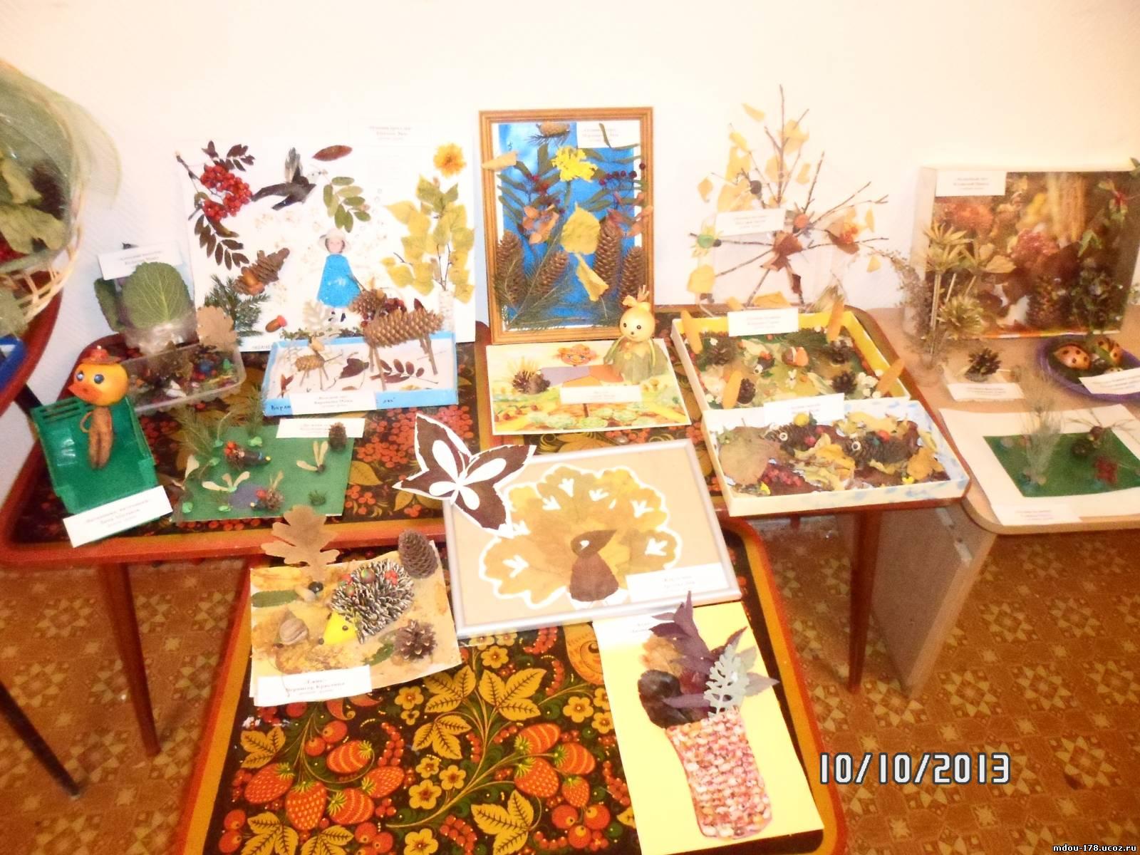 Выставка поделок с родителями